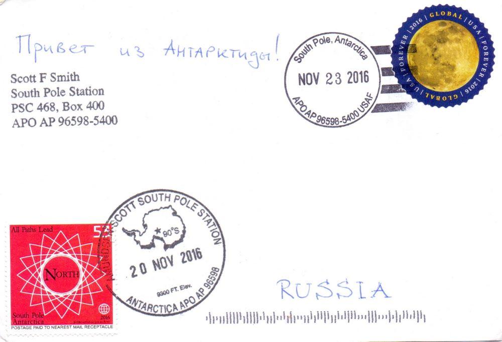 Antarctica stamp postmark