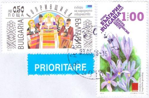 Bulgaria stamps