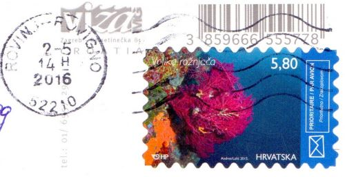 Croatia stamp
