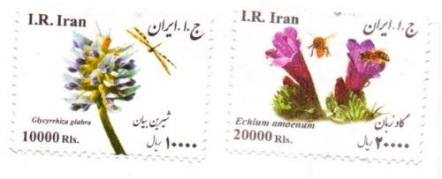 Iran stamps