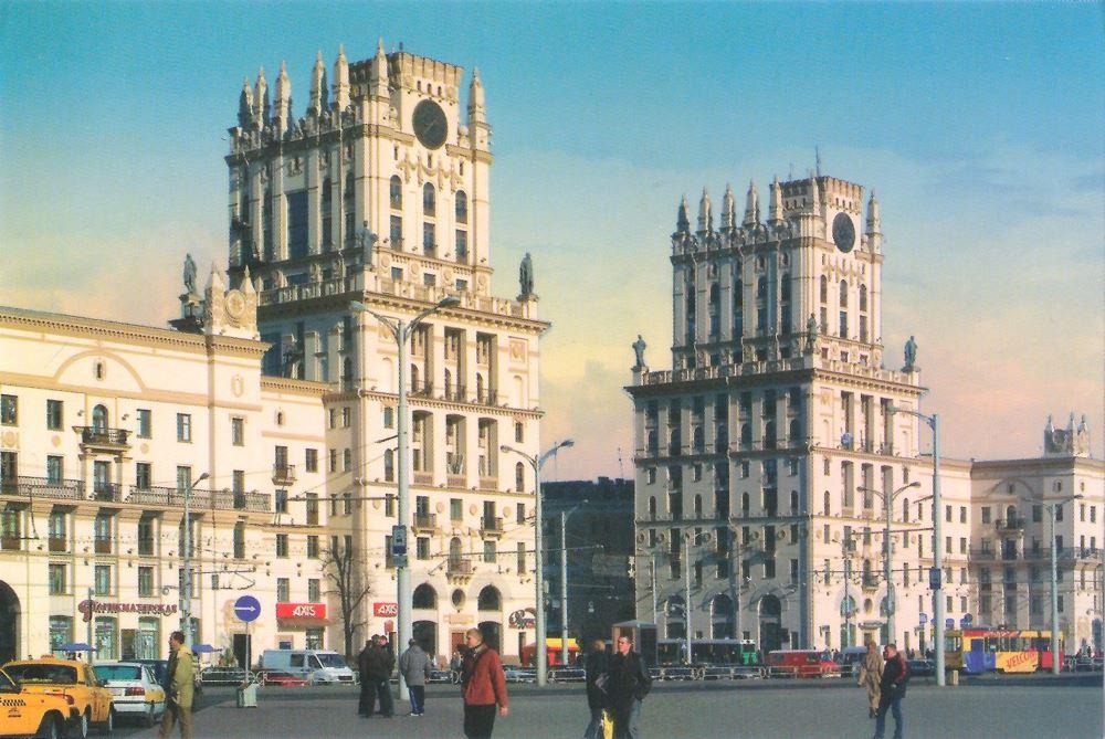 Belarus City Gates postcard