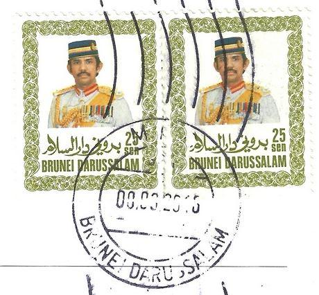 Brunei stamps