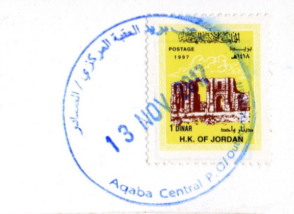 Jordan stamp postmark