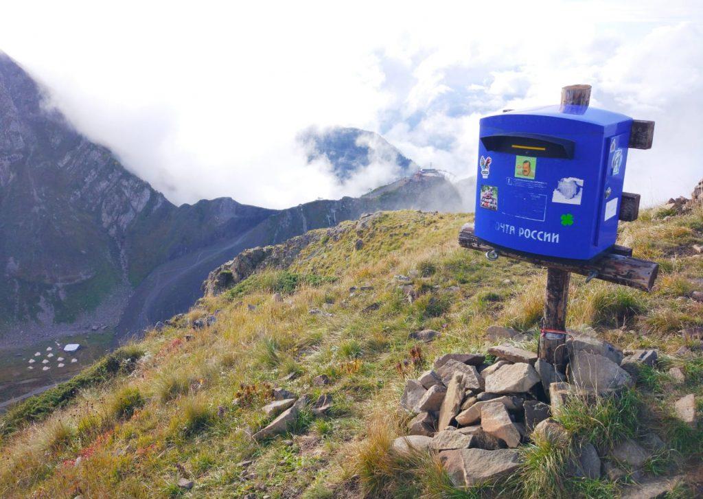 Sochi mountain postal box