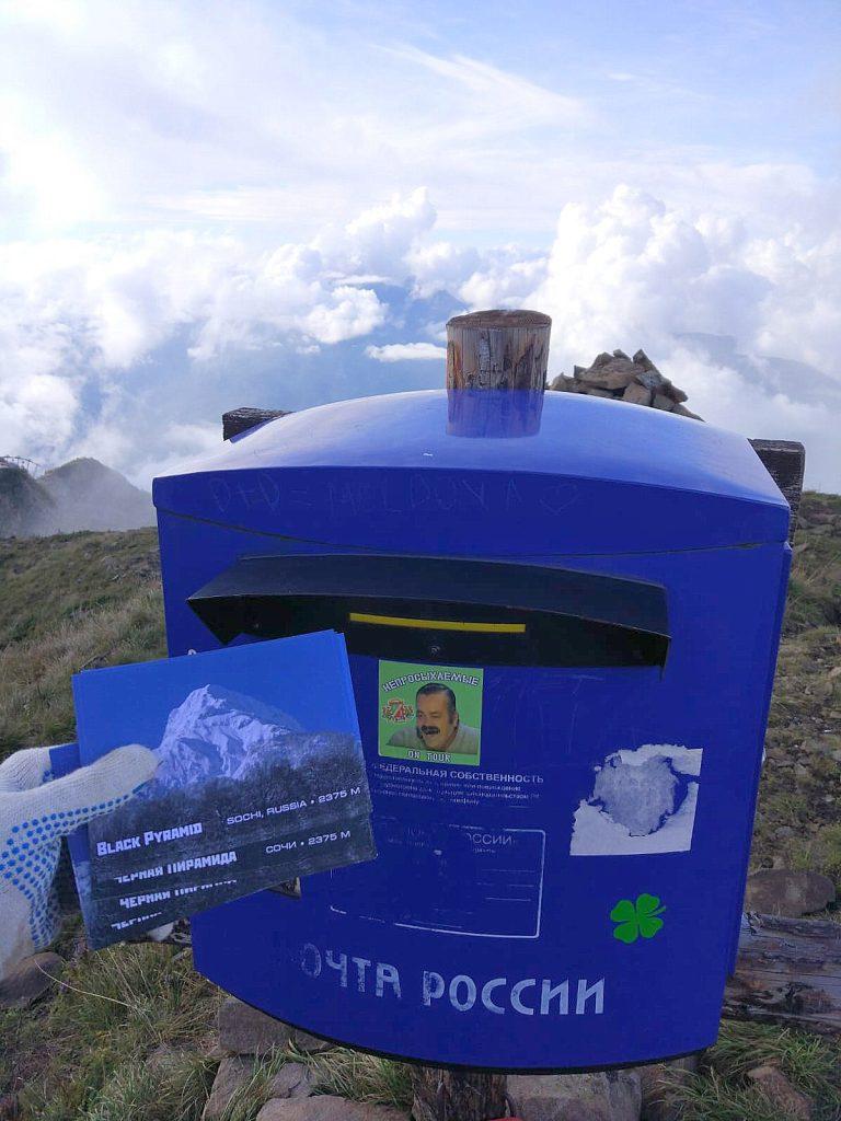 Black Pyramid mountain top postal box